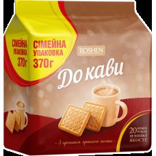 Печиво ROSHEN До кави пряжене молоко ВКФ 370г/24шт