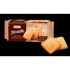 Печиво ROSHEN До кави пряжене молоко ВКФ 185г/48шт