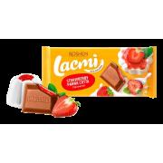 Шоколад ROSHEN Lacmi молочний з начинкою зі смаком полунчина панакота ВКФ 90/24шт